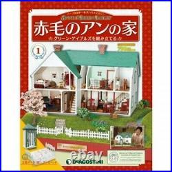 Anne of Green Gables Doll House 1/24 Scale Wooden Model Kit Set DeAGOSTINI Jp