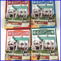 Anne of Green Gables Doll House 1/24 Wooden Model Kit Set DeAGOSTINI