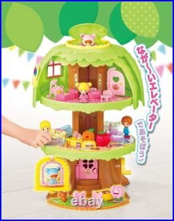 NEW Takara Tomy Koeda-chan Wooden house with Garden Special Set from Japan